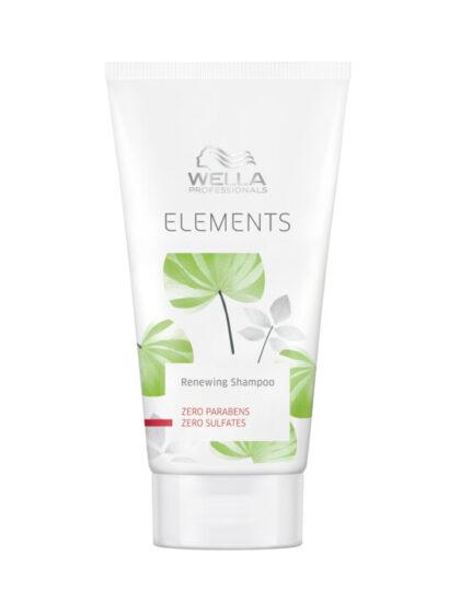Wella Professionals Elements Renewing Shampoo 30ml