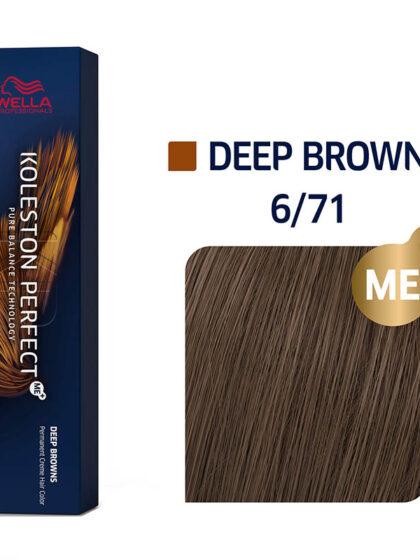 Wella Professionals Koleston Perfect Me Deep Browns 6/71 60ml