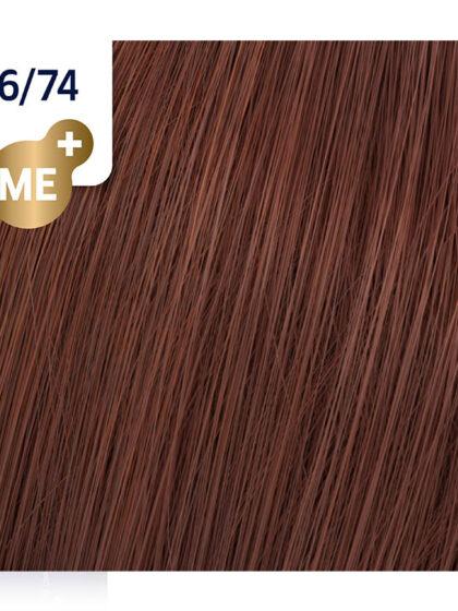 Wella Professionals Koleston Perfect Me Deep Browns 6/74 60ml