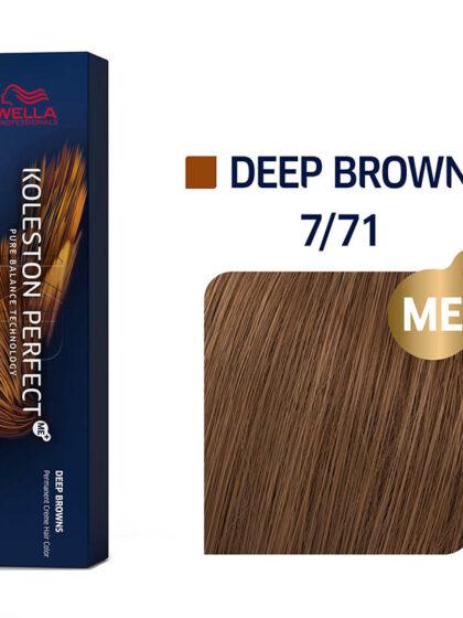 Wella Professionals Koleston Perfect Me Deep Browns 7/71 60ml