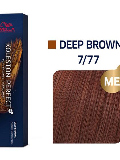 Wella Professionals Koleston Perfect Me Deep Browns 7/77 60ml