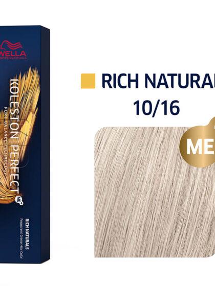 Wella Professionals Koleston Perfect Me Pure Naturals 10/16 60ml