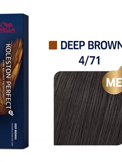 Wella Professionals Koleston Perfect Me Deep Browns 4/71 60ml